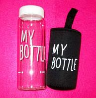 Бутылка 500 мл. My Bottle