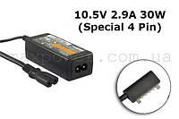 Блок питания для ноутбука Sony Xperia 10.5v 2.9a 30w (4 pin) SGPAC10V1 SGPAC10V2, фото 1