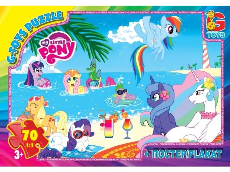 Пазлы My little Pony 70 элементов G-Toys