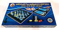 Набор 3 в 1 шахматы, шашки и нарды 35*32 см