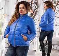 Женская стильная куртка №52 р-ры 48-52 электрик