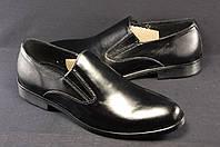 Мужские кожаные туфли под костюм
