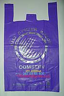 Пакет-майка Comserv-75кг, 44*73, 40мкм, 50шт/уп