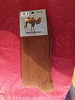 Носки из верблюжей  шерсти Турция