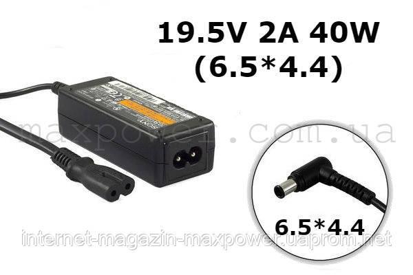 Блок питания для ноутбука Sony 19.5v 2a 40w (6.5/4.4) VGP-AC19V39 YA15 YA16 YB15 YB16 VPC-W115 W125 W216 W218