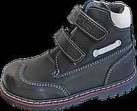 Ботинки ортопедические 4-Rest Ortho 06-561