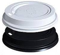 Крышка пластиковая для бумажных стаканов (белая,коричневая)  d 69, 70, 71,72,73 мм