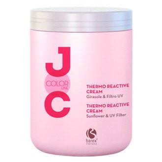NEW Barex JOC Color Крем Термо-активный с экстрактом подсолнечника и УФ-фильтром 1000 мл.