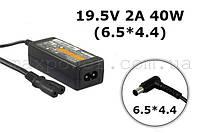 Блок питания для ноутбука Sony 19.5v 2a 40w (6.5/4.4) VGP-AC19V47 VGP-AC19V57 VPCW217JC VPCYA26EC
