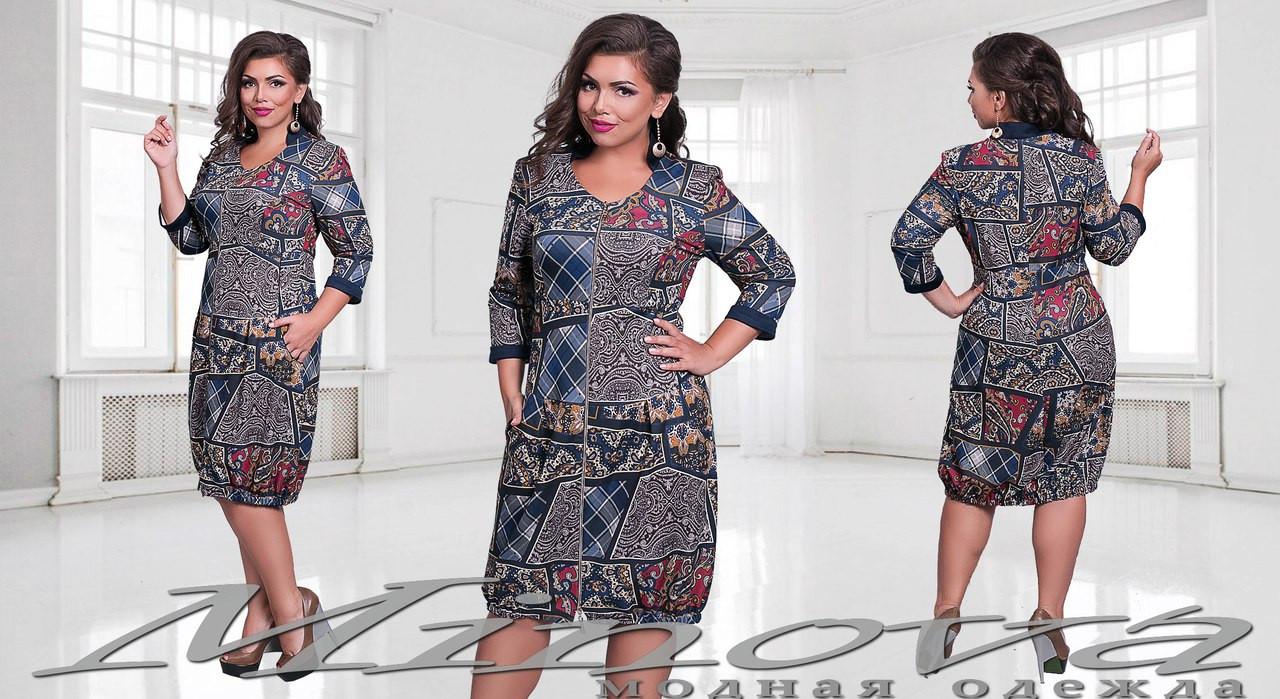 Резинка для низа платья