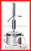 Самогонный а-ат Лидер с сухопарником – минивыпарным модулем и испарительной емкостью -30л (Харьков)