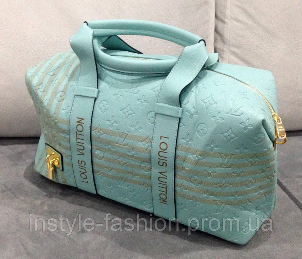 Сумка Louis Vuitton бирюзовая