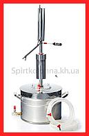 Самогонный аппарат «Лидер с сухопарником – минивыпарным модулем» и испарительной емкостью - 50л (Хар