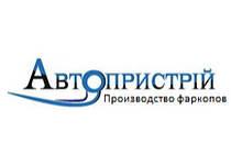 Фаркопи Атопрыстрий
