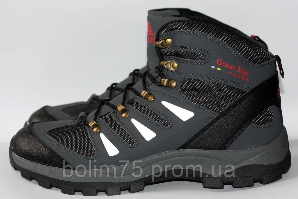 Adidas - Мужская обувь Объявления в Украине ᐉ Доска объявлений ... 2bd088addbfec