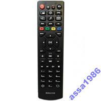 Пульт IPTV приставки MAG 200/250/260  AURA HD