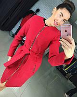 Модное пальто Квадрат . Стиль. Мода. Красивое пальто квадрат