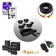 Жесткие диски для видеонаблюдения и другие расходные компоненты системы