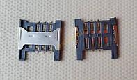 Sim - коннектор для телефона, сим - коннектор