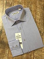 Рубашка серо-голубого цвета