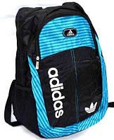 Спортивный молодёжный рюкзак adidas