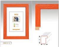Рамка деревянная DRW D 30x40 оранжевая
