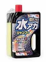 Super Cleaning Shampoo + Wax D&SM - защитный шампунь (для тёмных и  серебристых автомобилей)