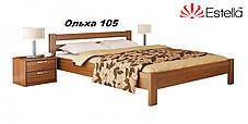 Кровать Рената двуспальная Бук Щит 105 (Эстелла-ТМ), фото 2