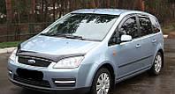 """Дефлектор капота Ford Focus C-Max 2003-2006 """"SIM"""" темный"""