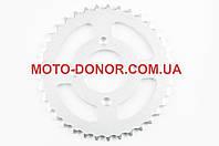 Звезда трансмиссии (задняя)   на квадроцикл (ATV) 50/110   420-37T