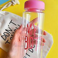 My Bottle Бутылочка  розовая My Bottle  Бутылочка для воды My Bottle