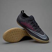 Футзалки Nike Mercurial X Finale II IC 831974-006, Найк Меркуриал