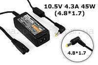 Блок питания для ноутбука Sony 10.5v 4.3a 45w (4.8/1.7) VGP-AC10V10 VGP-AC10V8 PA-1450-06SP Vaio Duo 10