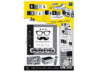 Блок А4 творческий с наклейками Black & White INTERDRUK