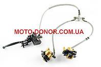 Тормозная система дисковая (в сборе, передняя)   на квадроцикл (ATV) 110/250