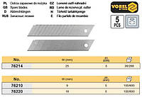 Набір леза для пістолетного ножа w= 25 мм 5 штук VOREL-76214