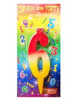 Свеча для торта, цифра 6