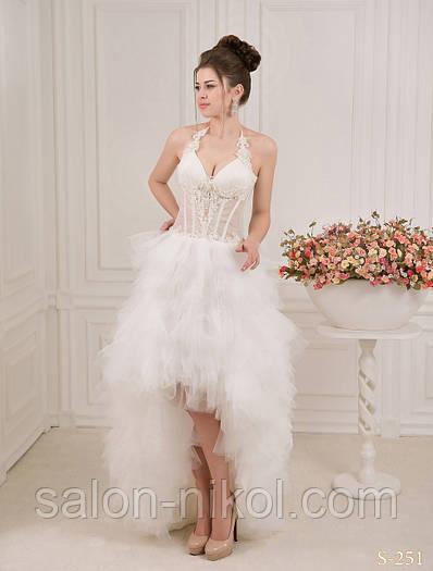 Свадебное платье S-251