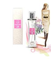 Парфюмированаая вода, духи Lambre №28 (Chanel №5 by Chanel )