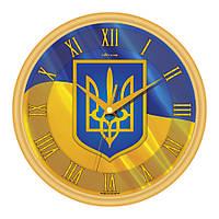 Офисные часы с национальной символикой