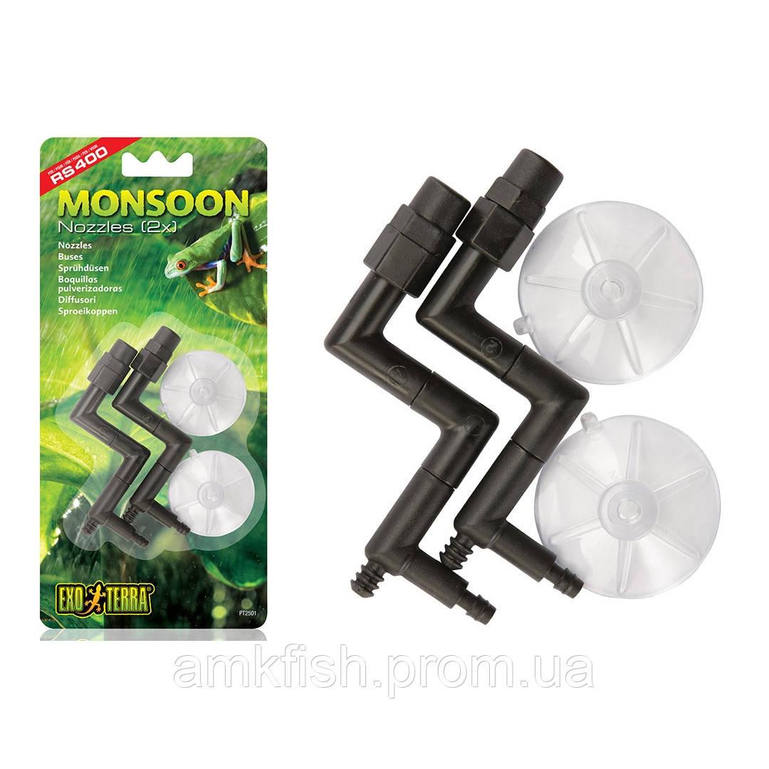 Hagen Exo Terra комплект форсунок с присосками для системы осадков Exo Terra Monsoon RS400 - Интернет-магазин AMKfish в Харькове
