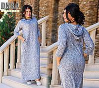 Женское стильное длинное платье в пол с капюшоном №310