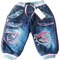 Джинсовые зимние брюки для девочек