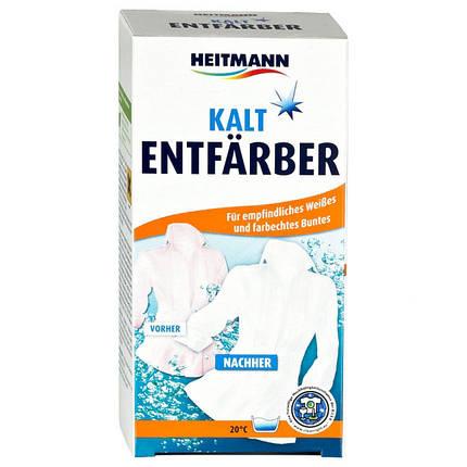Средство для обесцвечивания в холодной воде Heitmann 100г, фото 2