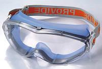"""Очки защитные герметичные поликарбонатное стекло """"Provaid"""" Vita"""