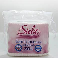Siela - Ватные палочки 200шт Cotton buds (100% хлопок) в пакете, фото 3