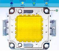 Светодиодная матрица прожектора синяя (50 Вт)