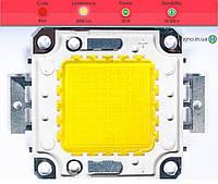 Светодиодная матрица прожектора красная (30 Вт)