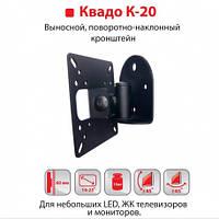 Кронштейн К-20 (крепление) для LED, ЖК телевизоров и мониторов (черный) KVADO