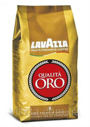 Кофе в зернах Lavazza Qualita Oro Cafe En Grains 1kg